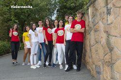 Онлайн обучение по немски за начинаещи