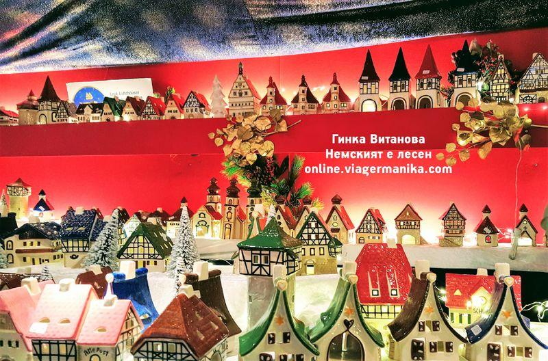 Коледен онлайн урок по немски - безплатно